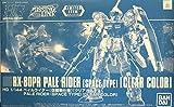 【イベント限定】HG 1/144 ペイルライダー(空間戦仕様)[クリアカラー] 機動戦士ガンダム外伝 ミッシングリンク