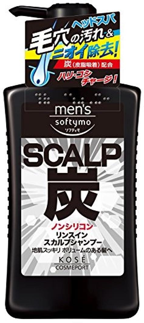 安定しましたポルノ有利KOSE コーセー メンズ ソフティモ リンスイン スカルプシャンプー (炭) 550ml
