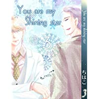 You are my shining star3