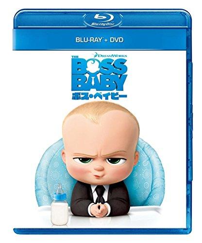 ボス・ベイビー ブルーレイ+DVDセット [Blu-ray]