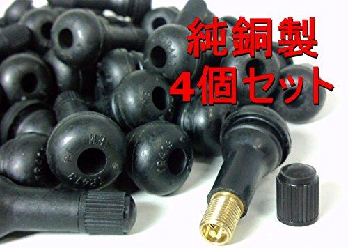 タイヤ ゴム エア バルブ TR413 シム コア 入り 銅製 亜鉛合金製 4個~100個 セット (A 銅4個)