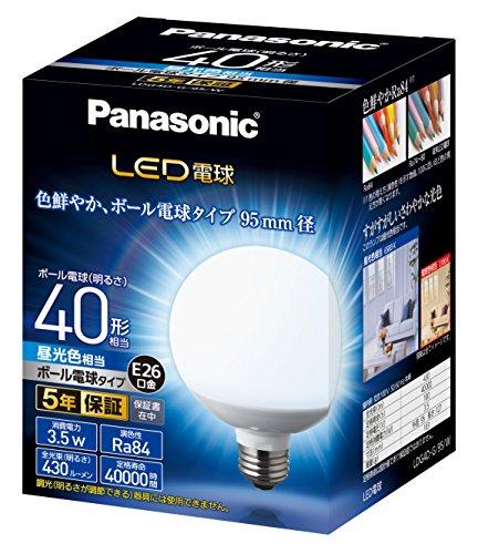 LED電球 口金直径26mm 電球40W形相当 昼光色相当(3.5W) 一般電球・ボール電球タイプ 95mm径 屋外器具対応 パナソニック(Panasonic) パナソニック LDG4DG95W
