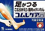 【第2類医薬品】コムレケアa 24錠 -