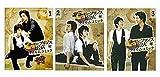 コーヒープリンス1号店 コミック 1-3巻セット