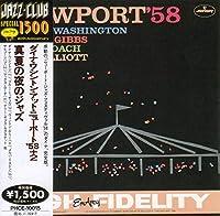 アット・ニューポート'58[+2](完全版)~真夏の夜のジャズ