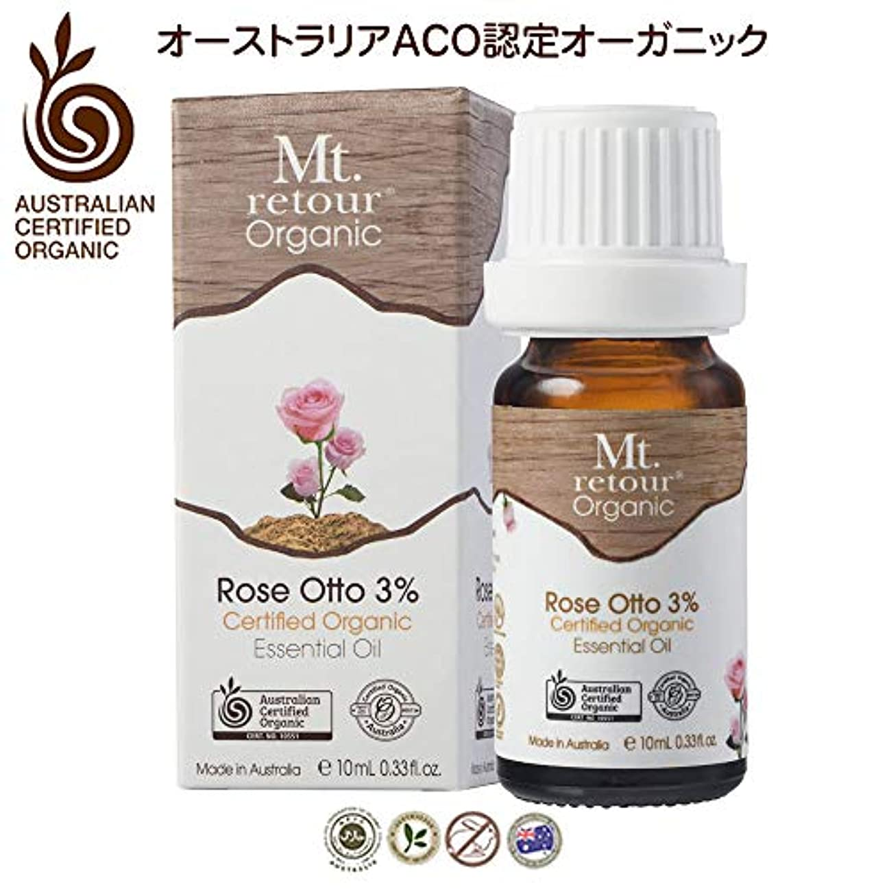 影響する瞑想的面Mt. retour ACO認定オーガニック ローズオットー 3% in ホホバオイル 10ml エッセンシャルオイル(有機)アロマ