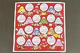☆ハンカチ☆ 2019年 亥年 干支カレンダー 赤 干支 (株)山本仁商店 MT_Furoshiki_092