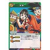 チチ ミラクルバトルカードダス カード DB08-13 緑 U