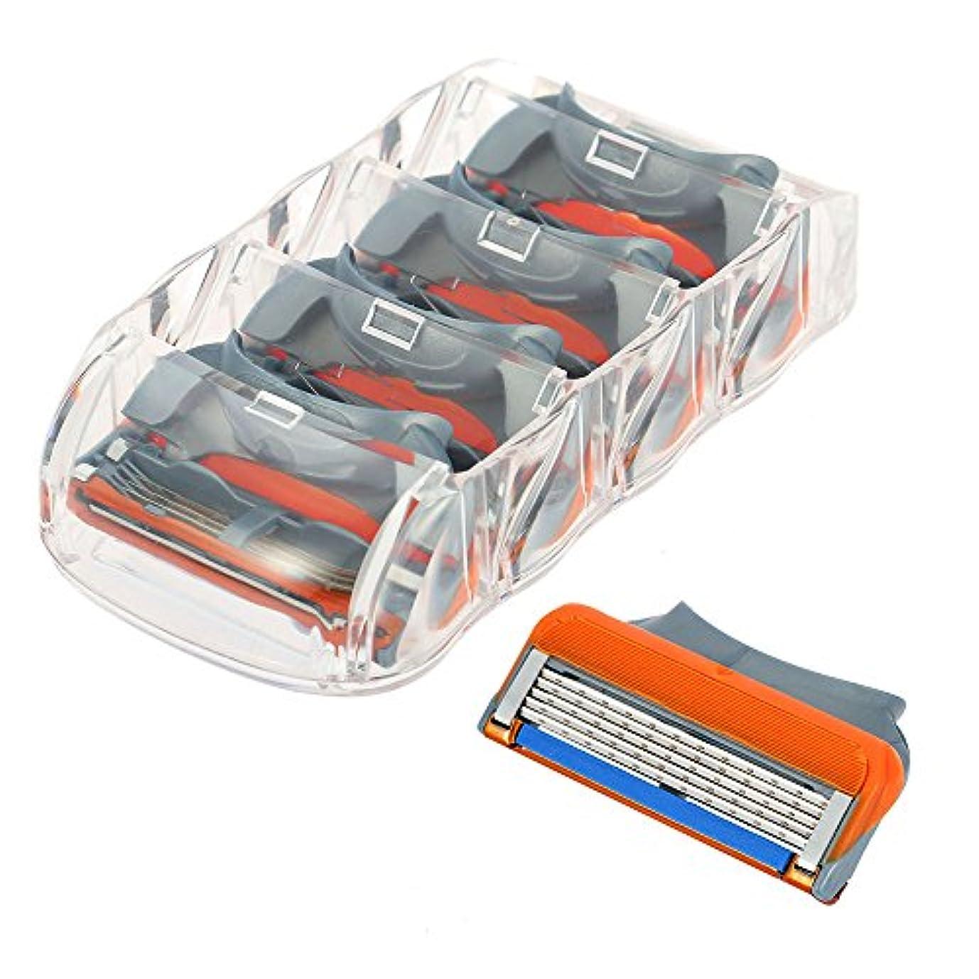 ヘッドレスせせらぎバイナリKISENG 4本 5層ブレードシェービング 剃刀シェーバーヘッド 交換用 ジレットに適用