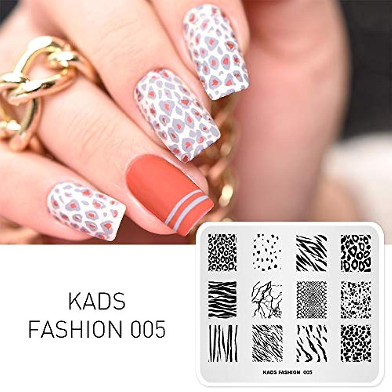 鉛筆スキル厚さKADS ネイルスタンププレート ネイルステンシル ネイルイメージプレート ファッションスタイル (FA005)