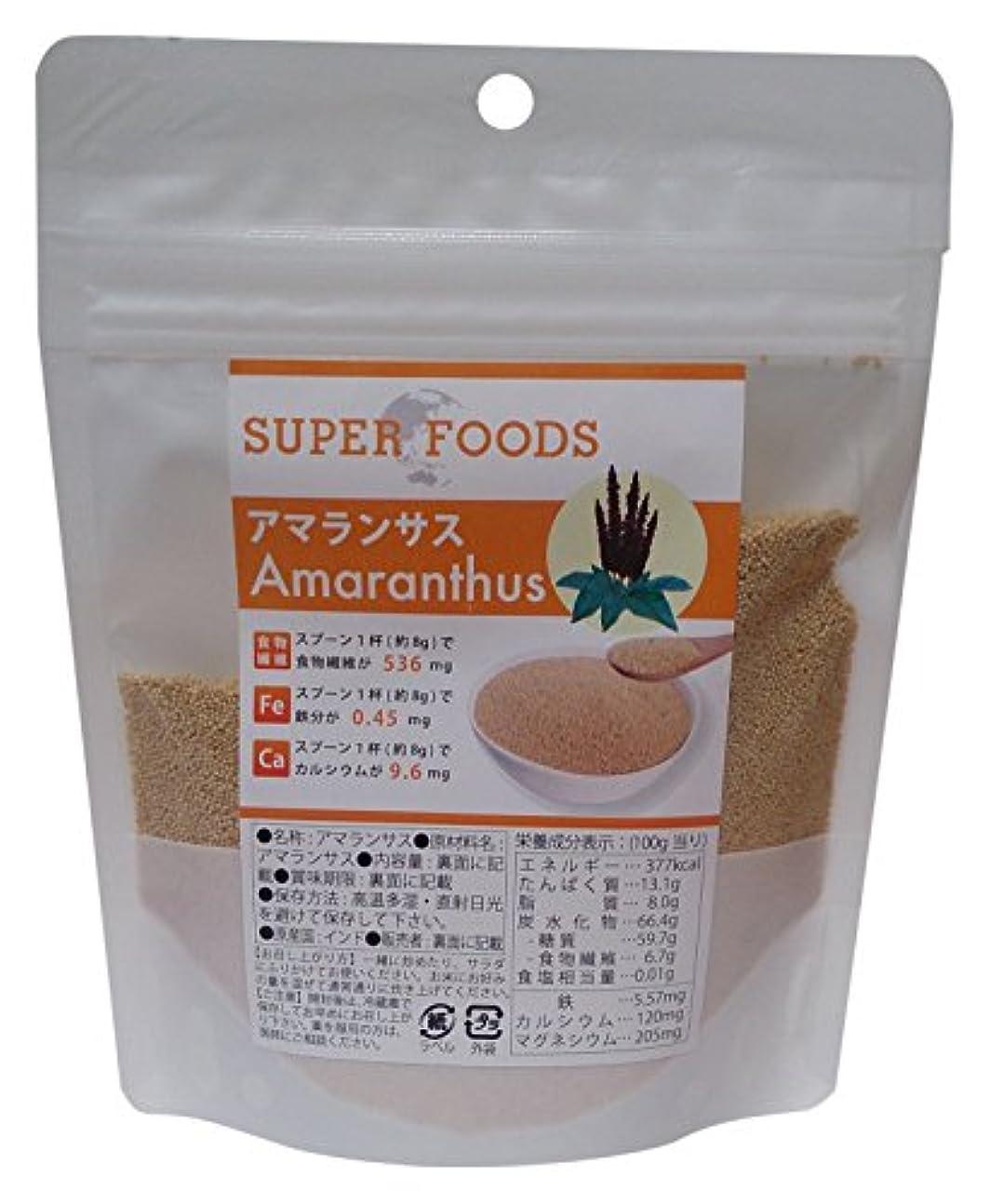 カスケード司法軽食タモン スーパーフード アマランサス 150g
