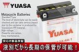 【1年保証付】 ユアサバッテリー 12N12A-4A-1 バッテリー 液別開放式 【YUASA】【YB12A-A /FB12A-A 互換】【12A-4A-1 バッテリー】