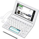 CASIO Ex-word 電子辞書 高校生学習モデル XD-B4800 ホワイト XD-B4800WE