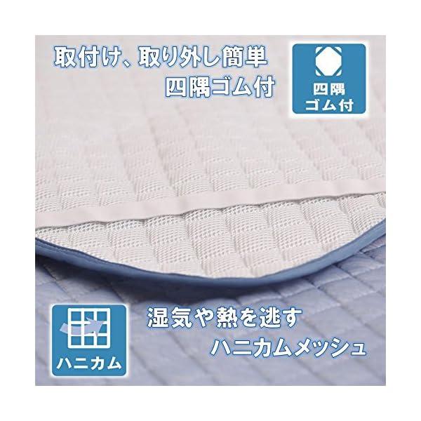 昭和西川 敷きパッド ブルー 100×205c...の紹介画像5