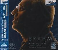 ブラームス:交響曲第4番、他