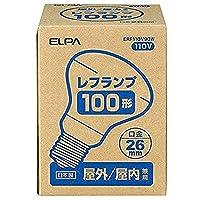 (まとめ買い) 屋外用レフランプ100形 ERF110V90W 【×3】