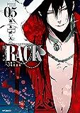 RACK―13係の残酷器械― 5 (コミックジーン)