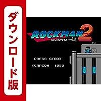 ロックマン2 DR.ワイリーの謎 [3DSで遊べるファミリーコンピュータソフト][オンラインコード]
