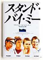 Stand By Me日本映画ポスター冷蔵庫マグネット( 2.5X 3.5インチ)