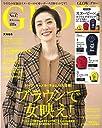 GLOW(グロー) 2018年 10 月号