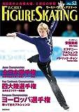 ワールド・フィギュアスケート 52