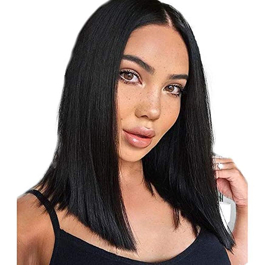イブ有名な確認するウィッグブラックショートストレートヘア高温シルクケミカルファイバーウィッグ