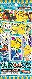 ポケットモンスターサン&ムーン シリコンキャラブレスガムつき 12個入 食玩・ガム(ポケットモンスターサン&ムーン)