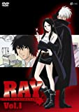 RAY THE ANIMATIONの画像