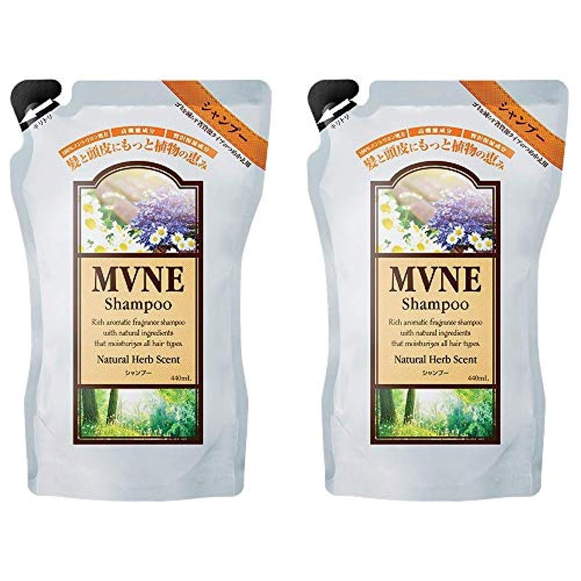 争い小麦受粉するMVNE シャンプーつめかえ 2個セットA (440mL × 2)