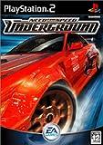 ニード・フォー・スピード アンダーグラウンド (Playstation2)