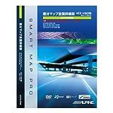 アルパイン(ALPINE) X088/X08シリーズ専用(10年版以前をお持ちの方用) 2013年版更新地図 HCE-V603B