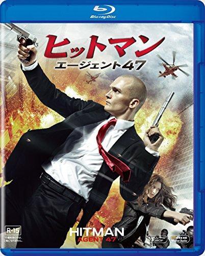 ヒットマン:エージェント47 [Blu-ray]