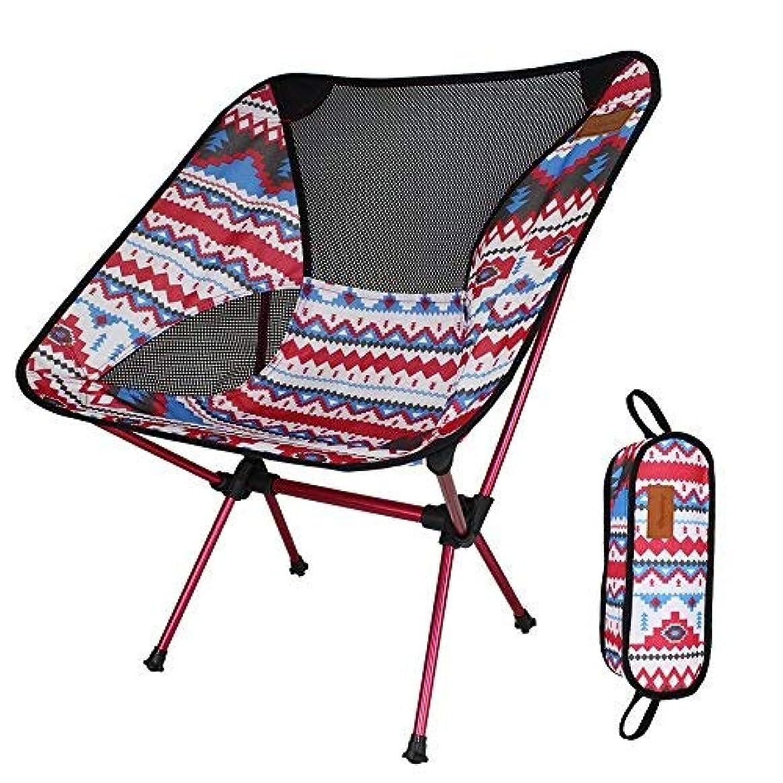 机脚本上下するUltralight Portable Folding Camping Chairs,Portable Compact for Outdoor Camp, Travel, Beach, Picnic, Festival, Hiking, Lightweight Backpacking [並行輸入品]