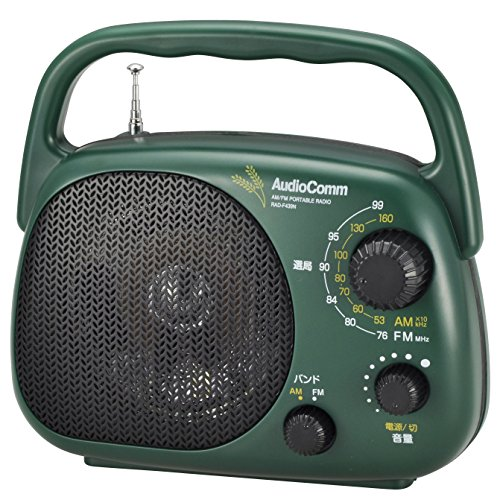 AudioComm 豊作ラジオDX デラックス IPX4 ワイドFM_RAD-F439N 07-7942