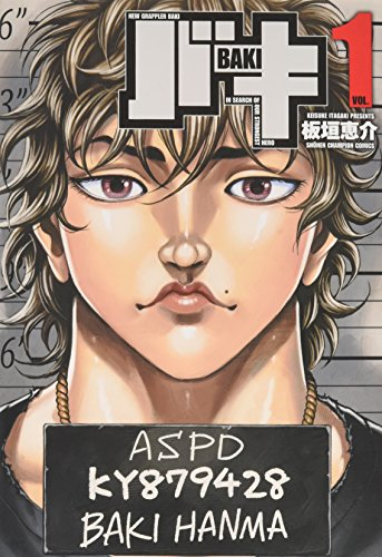 バキ完全版 1 (少年チャンピオン・コミックス)