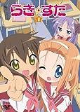 らき☆すた 8 限定版 [DVD]