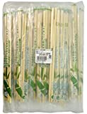 竹製箸 ポリ完封 竹角丸(最初から割れているタイプ) 楊枝入り 20cm 100膳 PK-016