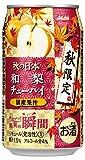アサヒチューハイ 果実の瞬間 秋限定 国産和梨 缶 350ml×24本