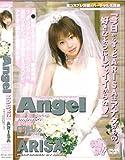 Angel ARISA [DVD]