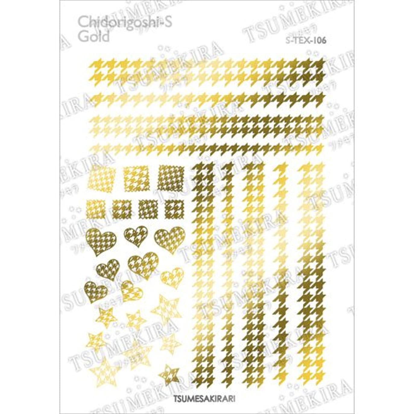 動機付ける印象派介入するツメキラ ネイル用シール スタンダードスタイル 千鳥格子 GOLD