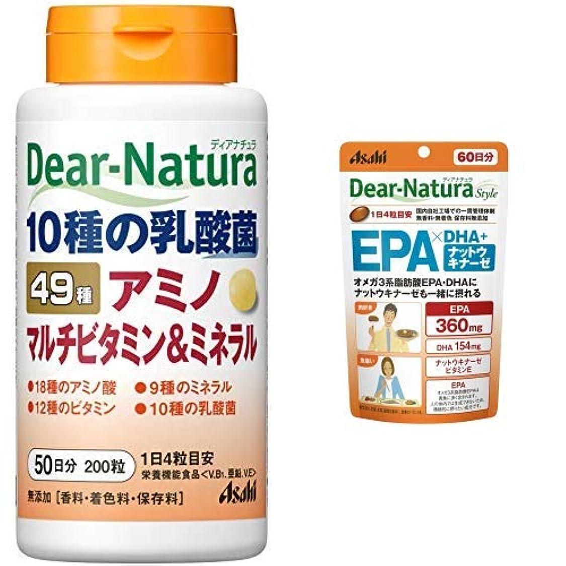 アルプス僕の心のこもった【セット買い】ディアナチュラ マルチビタミン&ミネラル 50日分 & EPA×DHA+ナットウキナーゼ 60日分