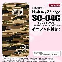 SC04G スマホケース Galaxy S6 edge カバー ギャラクシー S6 エッジ イニシャル 迷彩B 茶A nk-sc04g-1170ini T