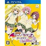 To LOVEる-とらぶる- ダークネス バトルエクスタシー (通常版) - PS Vita