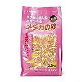 スドー メダカの砂 ピンクサンド 2.5kg