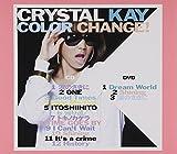 Color Change!(初回生産限定盤)(DVD付) 画像