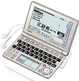 CASIO EX-word データプラス4 エクスワード データプラス4 XD-SF6300GDの画像