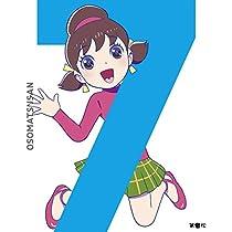 おそ松さん DVD 第七松