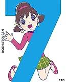おそ松さん 第七松(初回生産限定版 Blu-ray DISC)[Blu-ray/ブルーレイ]