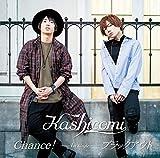 Chance!/ブラックアウト