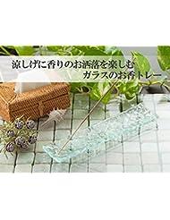 涼しげに香りのお洒落を楽しむガラスのお香トレー花柄フランジパニ柄デザインのおしゃれなお香たて